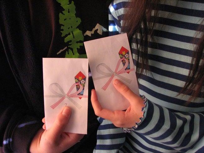 Oshougatsu - Ano novo no Japão - ano novo japao carta 4