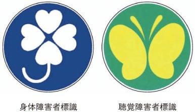 Adesivos especiais usados em veículos no Japão 2