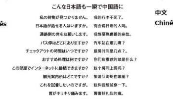 Stiefvater Untertitel Japanisch Daddy's Home: