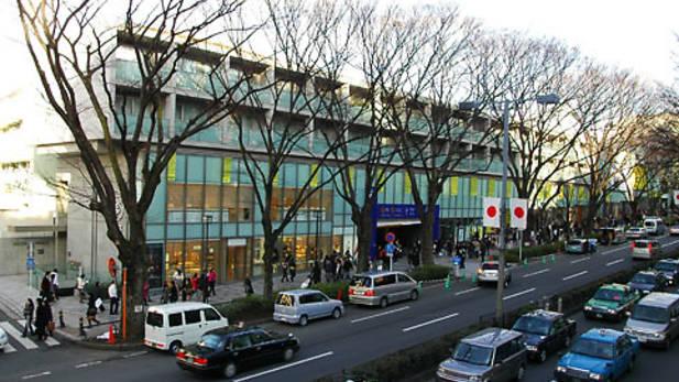 Harajuku – a cidade colorida