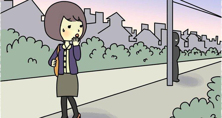 Nhật Bản có an toàn cho phụ nữ không?