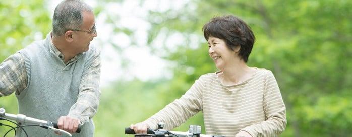 Como ser feliz no japão ou em qualquer lugar