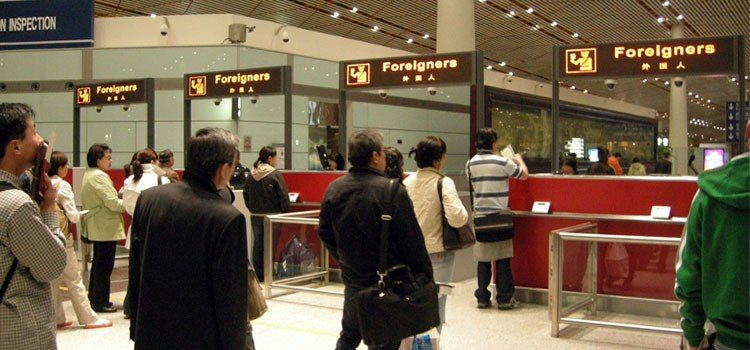 Como morar no Japão sem ser descendente de Japonês?