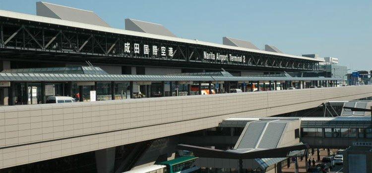 Lista de aeroportos do Japão com códigos