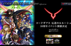 Confirmado a terceira temporada de Code Geass
