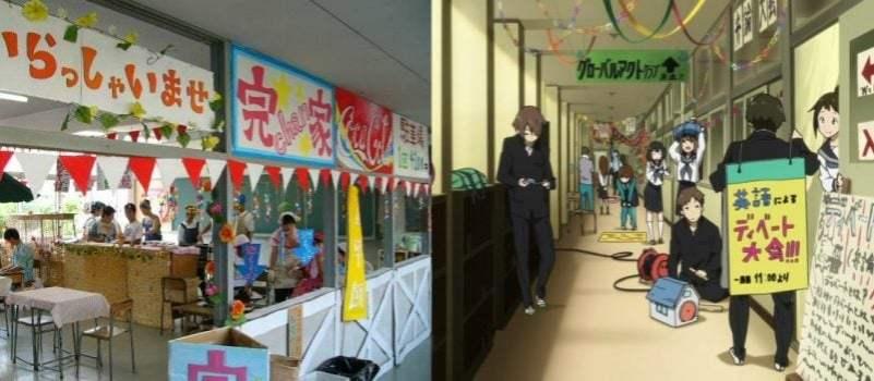Matérias escolares do Japão - Vocabulário em japonês - festivais 3