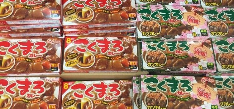 Curiosidades e receita de Kare japonês (curry) - curry 1