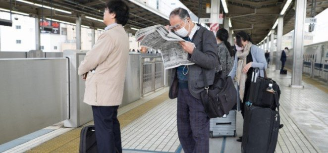 Os japoneses são deprimidos? O Japão é uma nação infeliz?