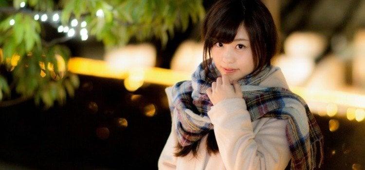 Lista de nomes japoneses femininos com significados