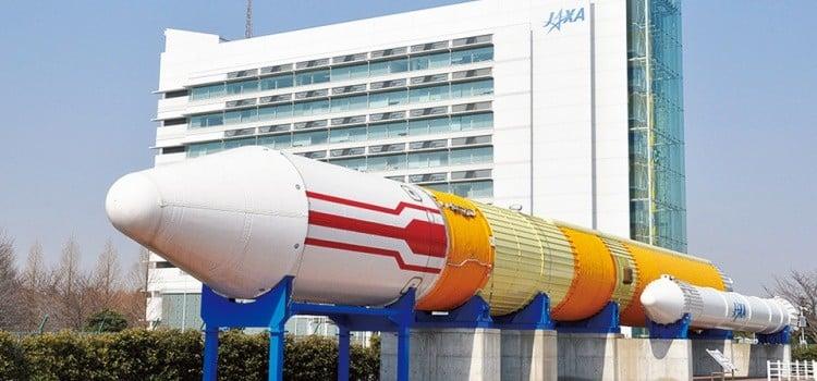 JAXA - Agência Japonesa de Exploração Aeroespacial -  1