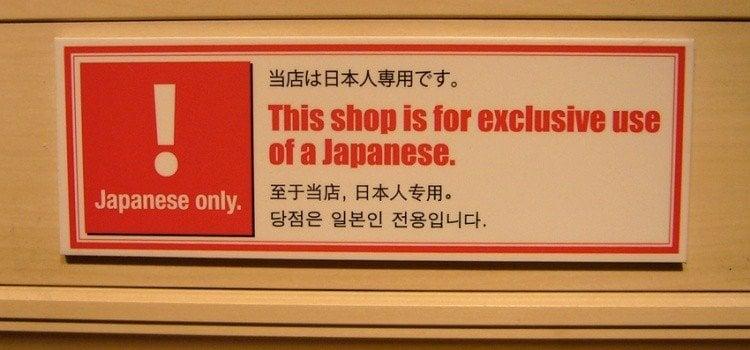 COMO É A XENOFOBIA, RACISMO E PRECONCEITO NO JAPÃO?