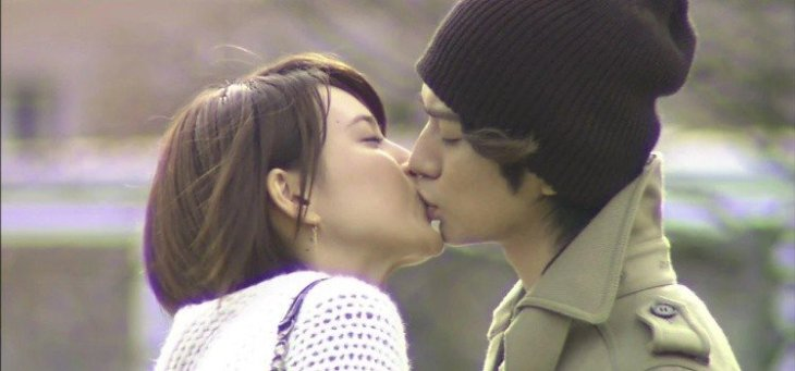 beijar
