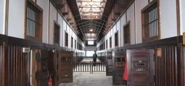 prisões do Japão