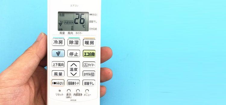 ar condicionado japones