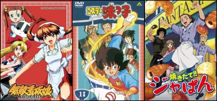 6 animes que mostram o espírito shounen na cozinha - culinaria 2