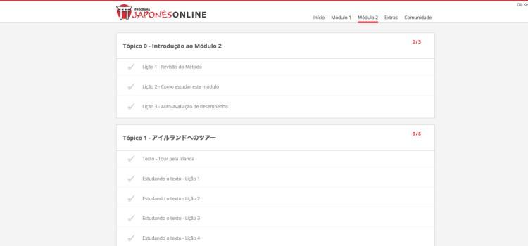 जापानी ऑनलाइन कार्यक्रम - पाठ्यक्रम के बारे में सब