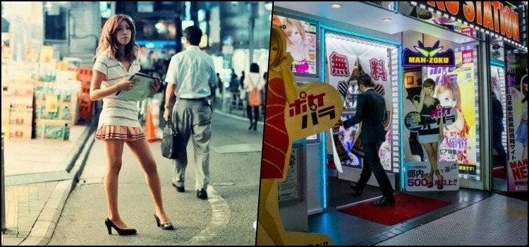 Dicas e cuidados com a vida noturna no Japão 1