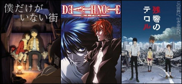 Animes Psicológicos - Os melhores thriller, suspenses e misterios - misterio1 1