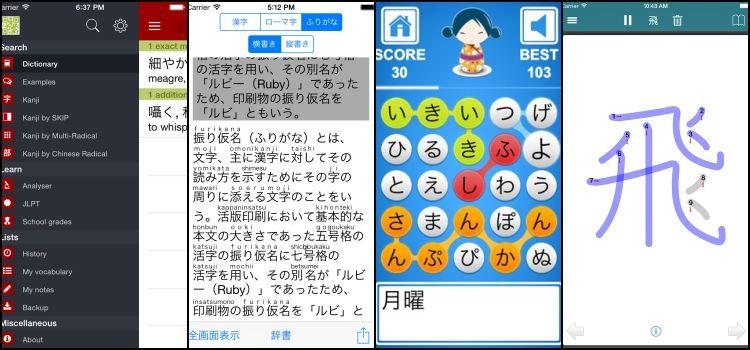 Anwendungen, um Japanisch auf Android und iOS zu lernen