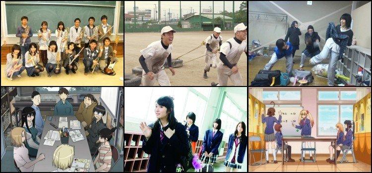 ชมรมโรงเรียนในญี่ปุ่น - เป็นอย่างไรบ้าง? มันทำงานอย่างไร?