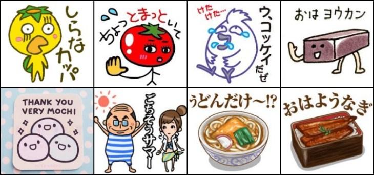 Trocadilhos ruins em japonês - DajareTrocadilhos ruins em japonês - Dajare