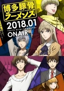 Guía de la temporada de anime - enero de 2018 - invierno