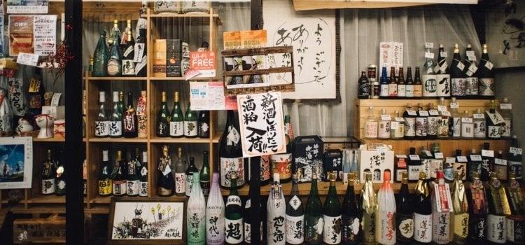 Bebidas em Japonês - Lista de vocabulário