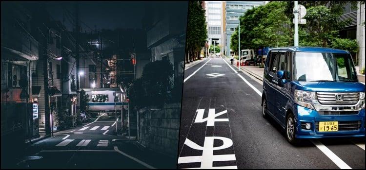 Comprende por qué las calles de Japón son tan silenciosas