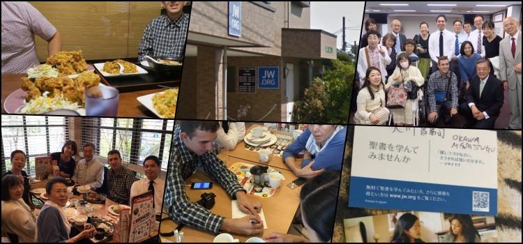 Minha experiência com as testemunhas de Jeová no Japão - yokohama 3