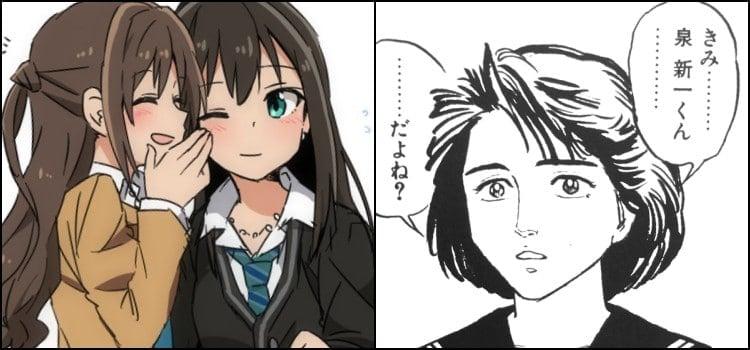 O que realmente significa ne (ね) em japonês?