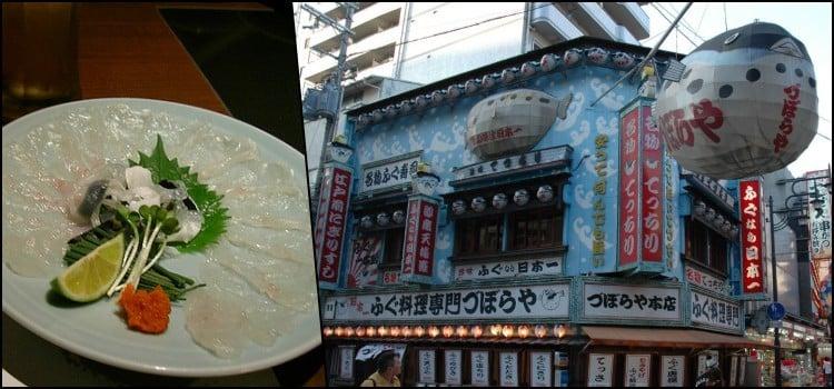 Fugu - cá nóc và chất độc nguy hiểm và chết chóc của nó