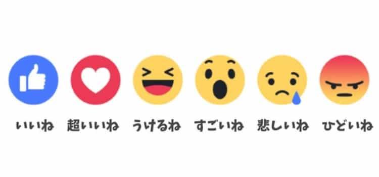 30 trang web để học tiếng Nhật miễn phí