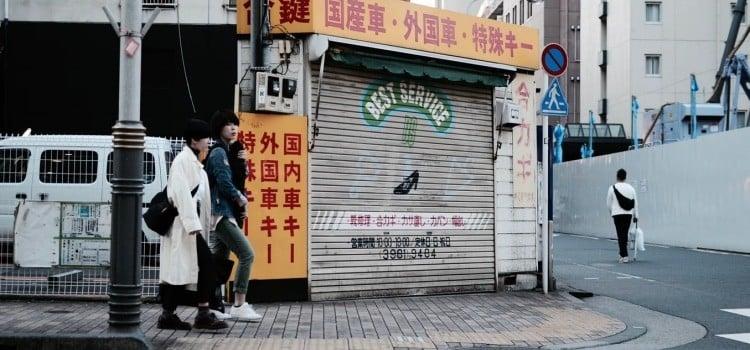 Diversas maneiras de dizer não em japonês