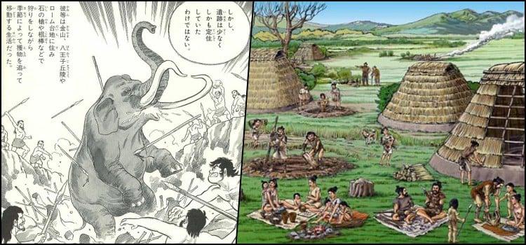 Período paleolítico do japão - pré-história japonesa