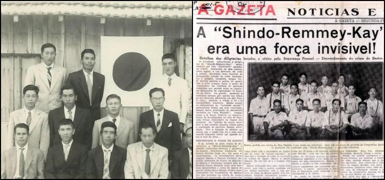Shindo Renmei - Organização terrorista no Brasil