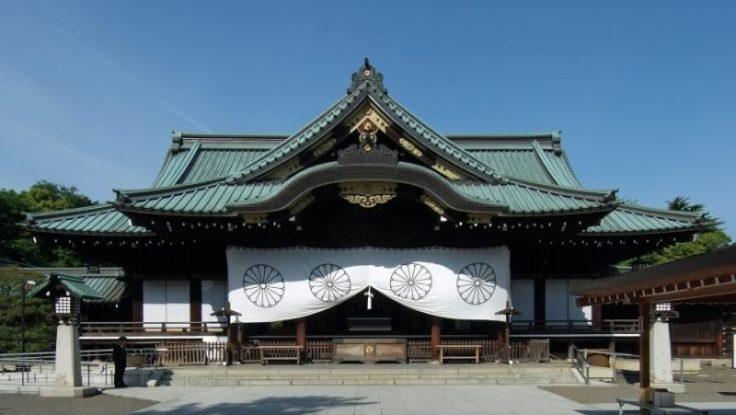 Massacre de Nanquim - Lado Negro do Japão - yasukuni 3