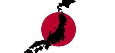 Japanophile, O que é? Você pode ser um... - Japan flag 1522941189 2