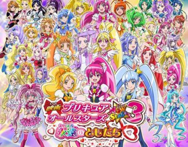7 animações que plagiaram Sailor Moon
