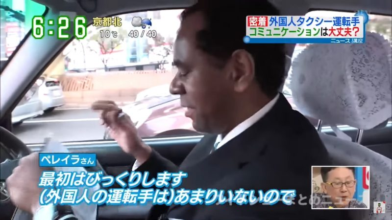 nhiều thứ tiếng sống của Brazil tại Nhật Bản