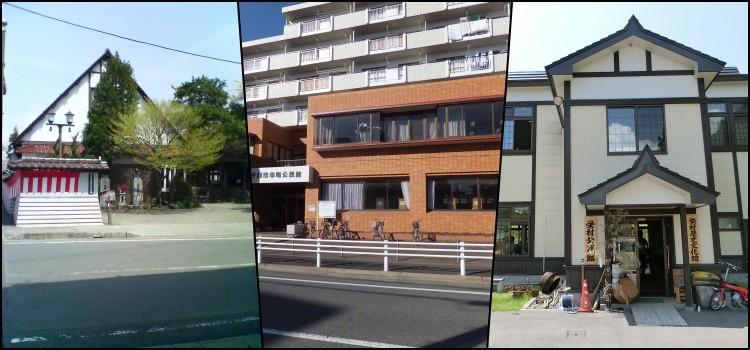 Kominkan - centro cultural comunitário público no japão