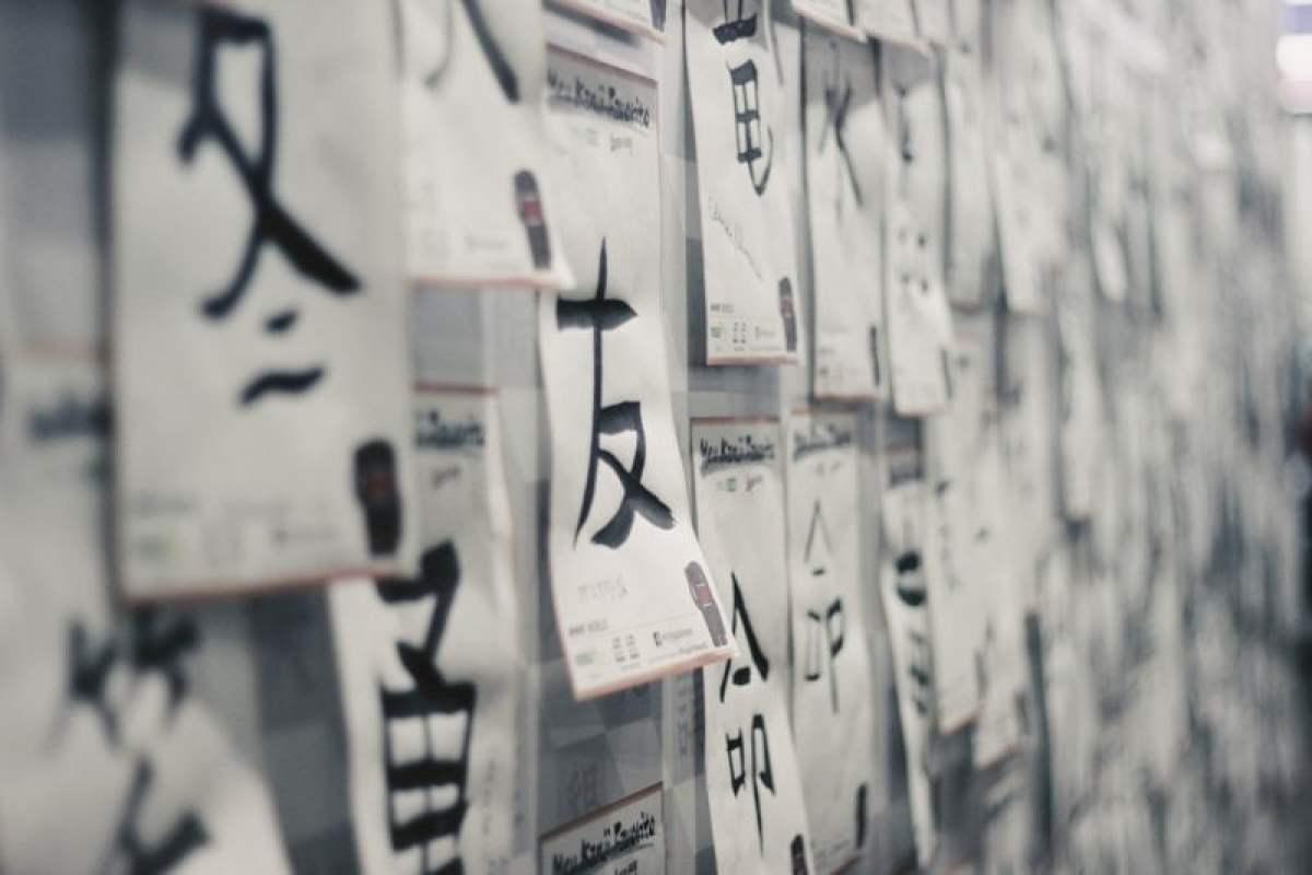 Como estudar japonês sozinho - kanji nihongo japones hiragana 5