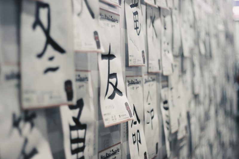 Japonês e outros cursos do Método Kumon Vale a pena?