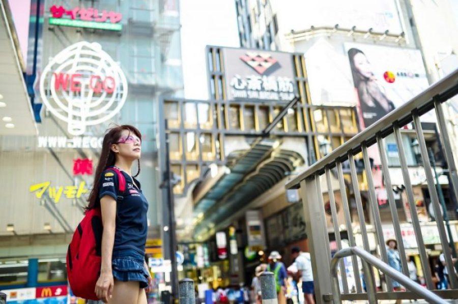 Mulheres Japonesas - Respeitadas ou Menosprezadas? - mulher japonesa 1