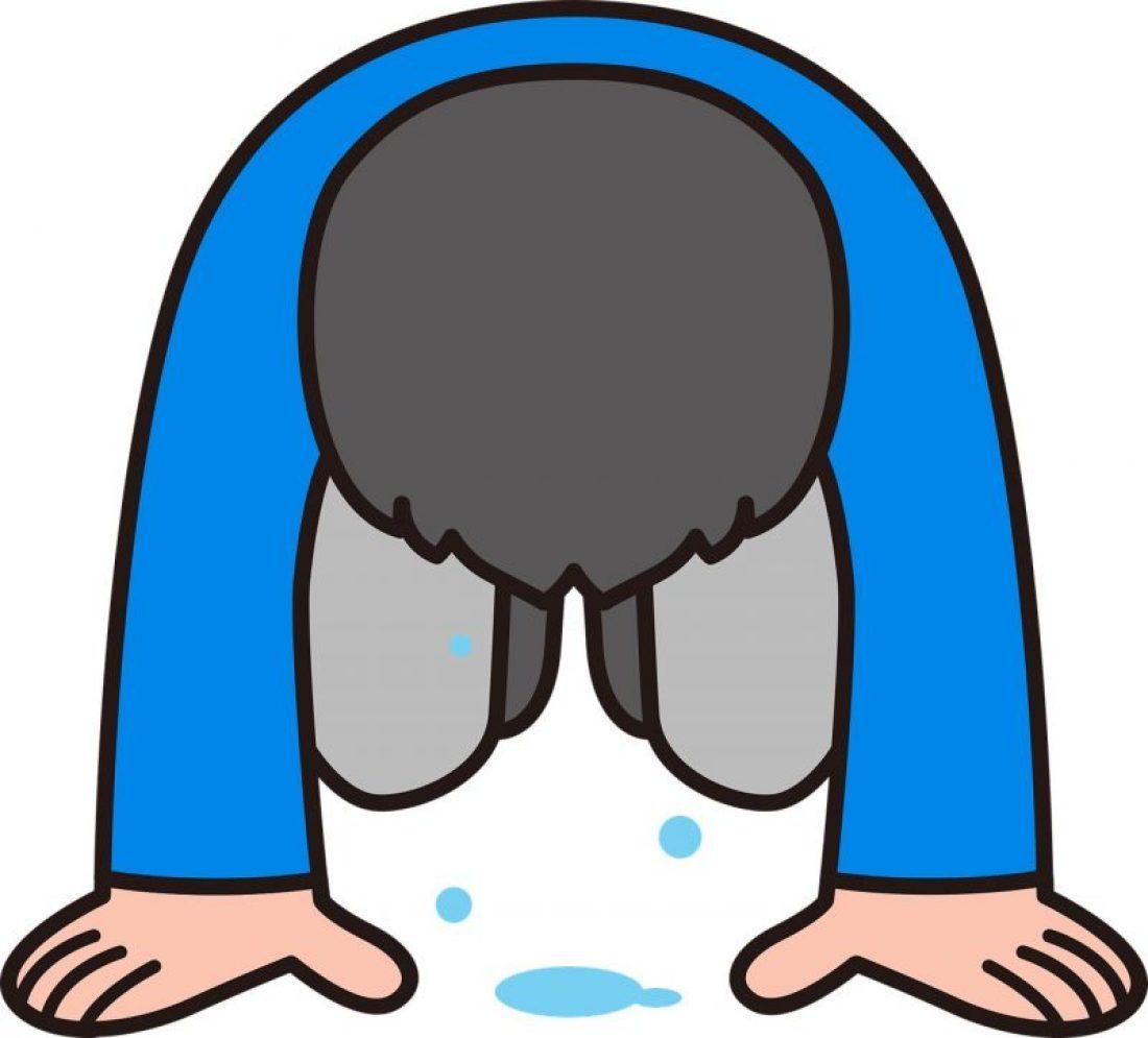 Tabus Sociais do Japão - Duas palavras proibidas - pessoa japonesa 1