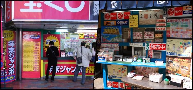 Nhật Bản xổ số vs xổ số brazil