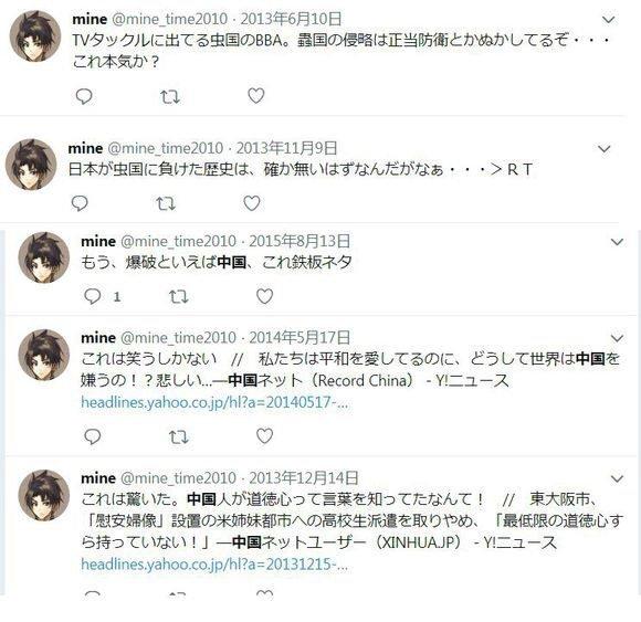 Nhật Bản cho thấy họ không dung thứ cho phân biệt chủng tộc