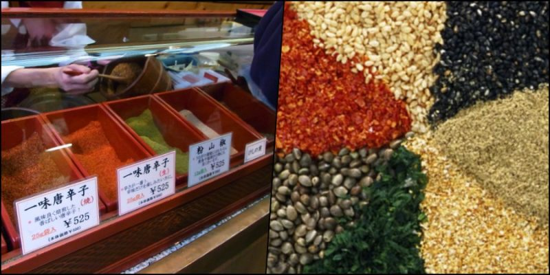 JAPANESE SPICES AND SPICES
