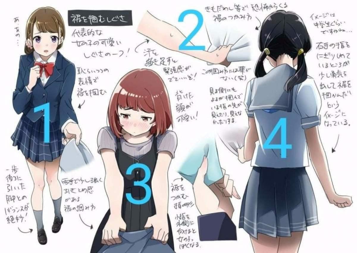 Gesto romântico japonês de pegar e puxar roupa do rapaz