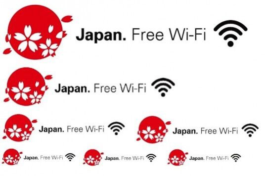 Complete internet guide in japan