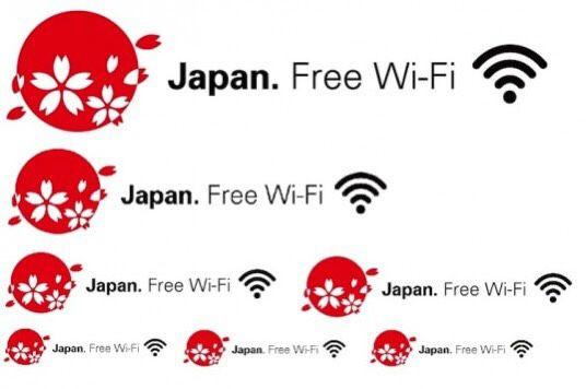 Guía completa de internet en japón